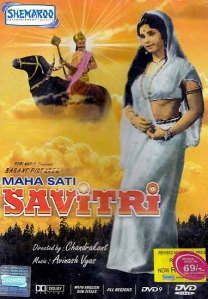 maha_sati_savitri_the_ideal_chaste_wife_hindi_film_icm095